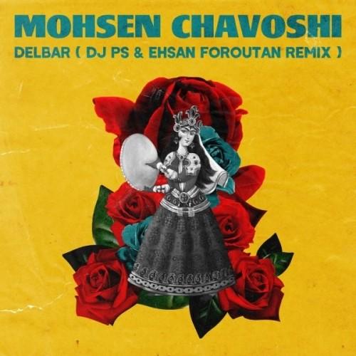 محسن چاوشی - دلبر(ریمیکس)