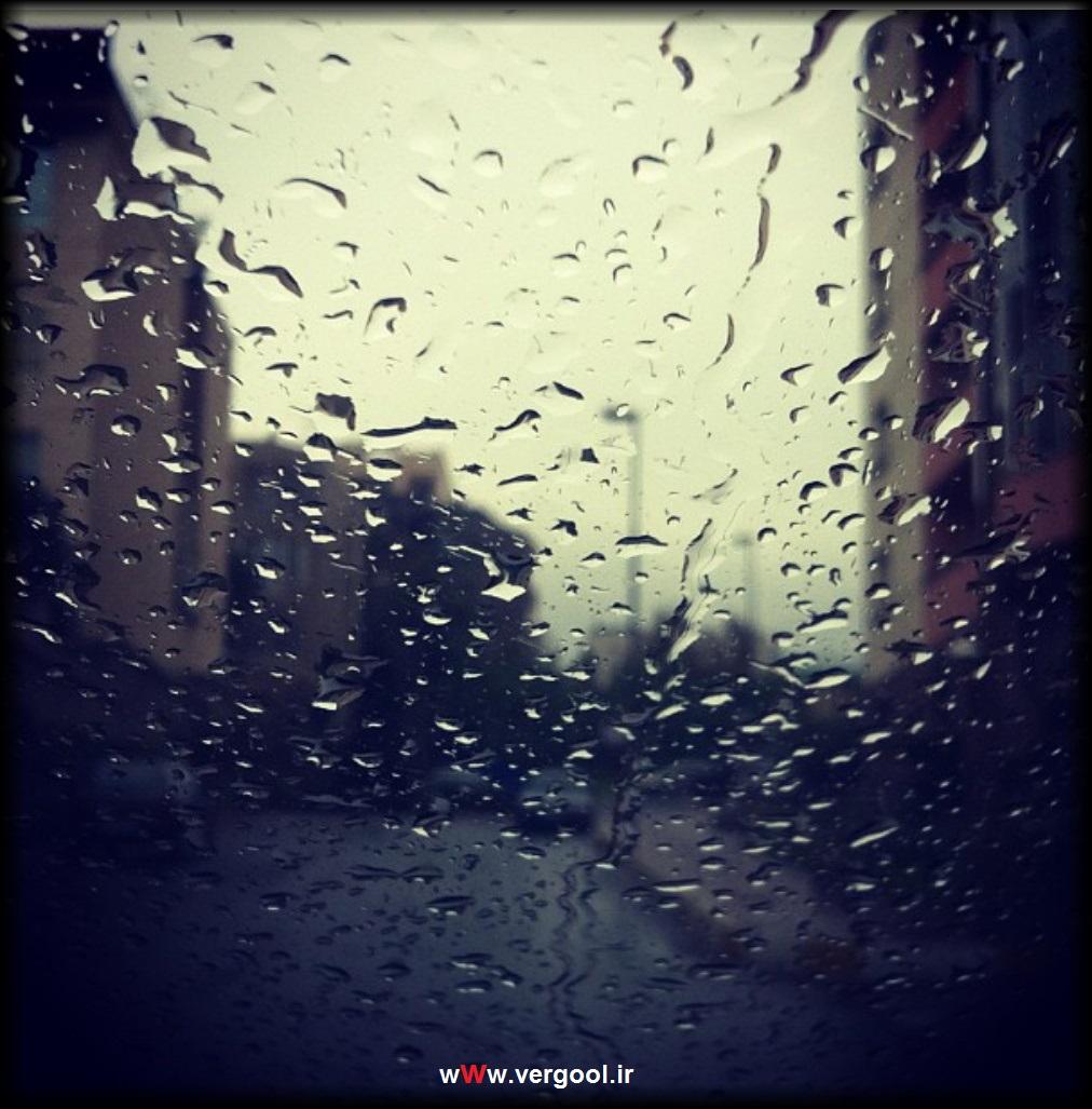 انشا در مورد باران