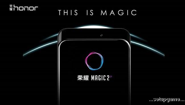 آنر از گوشی بدون حاشیه Magic 2 رونمایی کرد