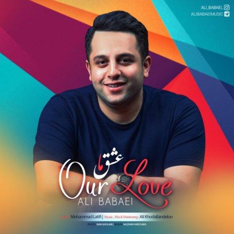 دانلود آهنگ علی بابایی بنام عشق ما