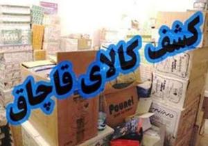 شناسایی انبارهای دپوی میلیاردی قاچاق در مهر