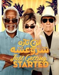 دانلود فیلم خارجی این تازه شروعشه Just Getting Started 2017