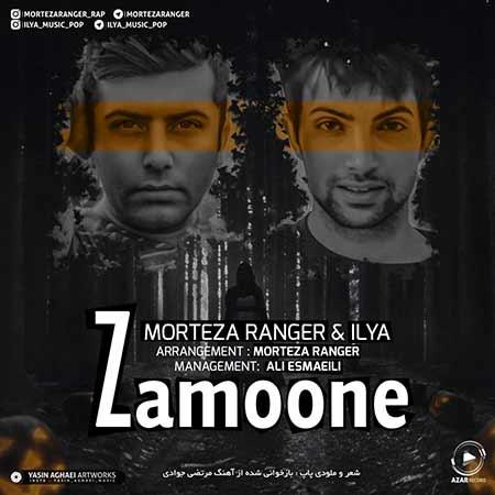 http://rozup.ir/view/2640885/Morteza-Ranger-%E2%80%93-Zamoone-1.jpg