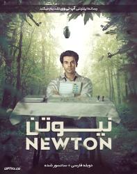 دانلود فیلم هندی نیوتن Newton 2017