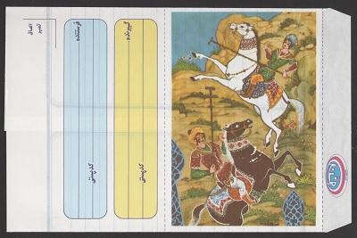 مینا (1).jpg (400×267)
