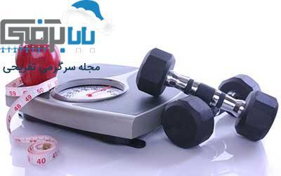 کاهش وزن و تناسب اندام با ورزش