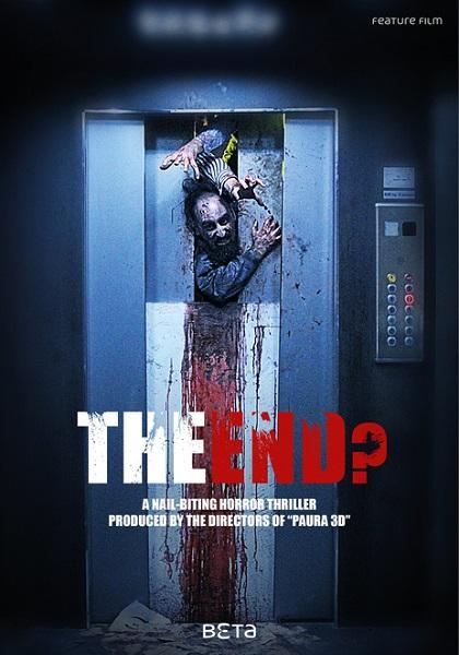 دانلود فیلم پایان The End 2017