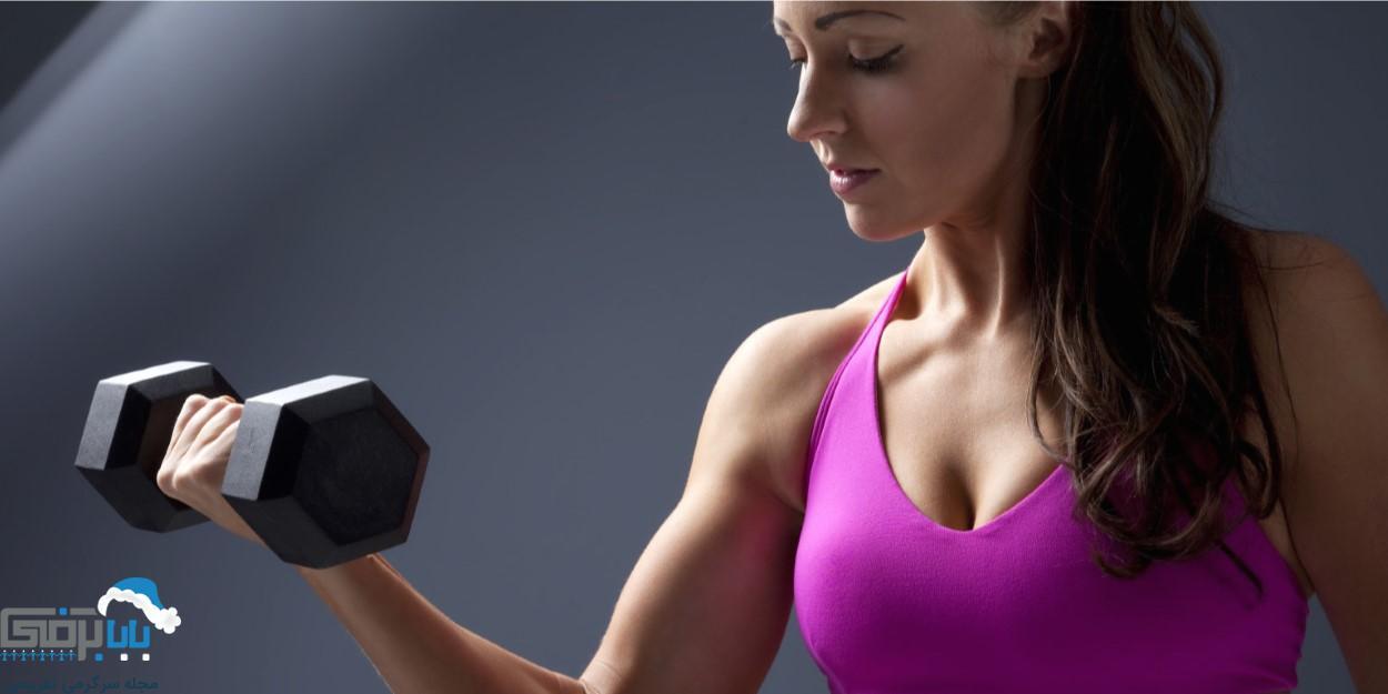 چرا خانم ها باید روی عضلات سینه کار کنند ؟؟؟
