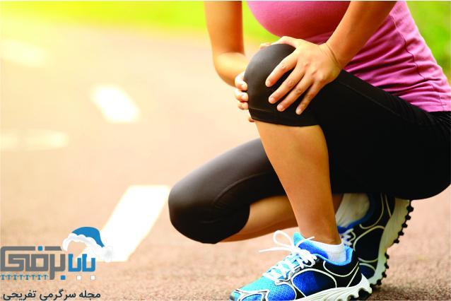 ورزش غیر اصولی و زانو درد