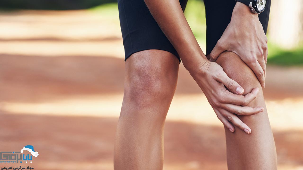ورزش غیر اصولی به زانو آسیب میرساند !!