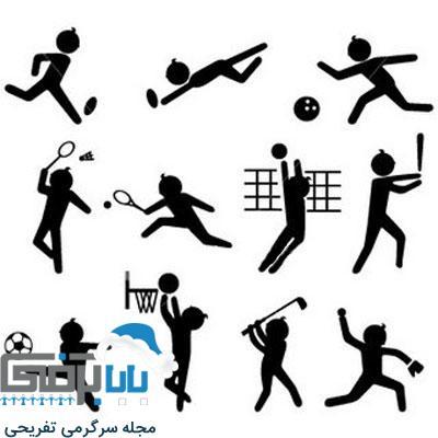 ورزش ماه های تولد