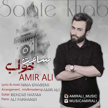 http://rozup.ir/view/2643549/Amir-Ali-%E2%80%93-Saate-Khab.jpg