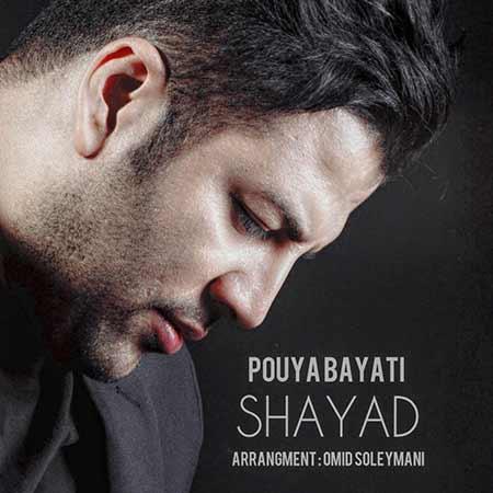 http://rozup.ir/view/2643555/Pouya-Bayati-%E2%80%93-Shayad.jpg