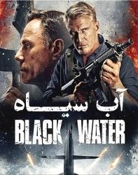 دانلود فیلم بلک واتر (آب سیاه) Black Water 2018