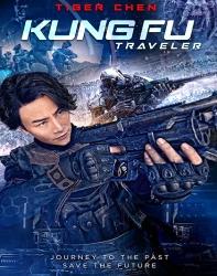 دانلود فیلم چینی مسافر کونگ فو Kung Fu Traveler 2017