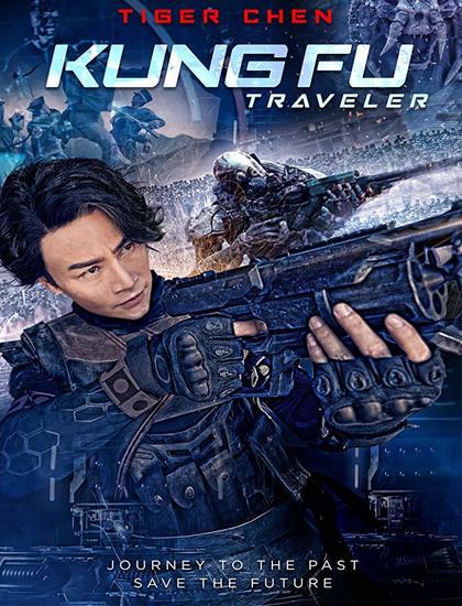 دانلود رایگان فیلم مسافر کونگ فو Kung Fu Traveler 2017 دوبله فارسی