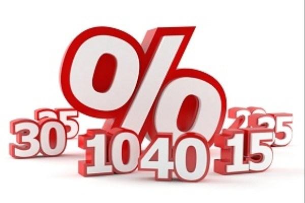 تخفیف ۱۰ درصدی شهریه
