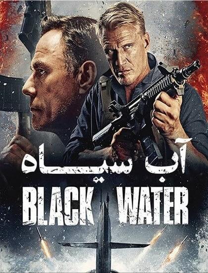 فیلم بلک واتر دوبله فارسی