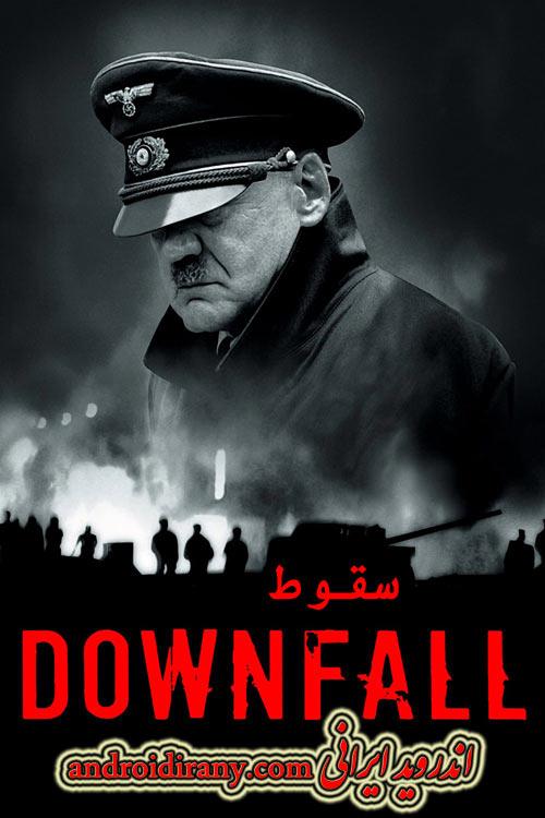 دانلود دوبله فارسی فیلم سقوط Downfall 2004