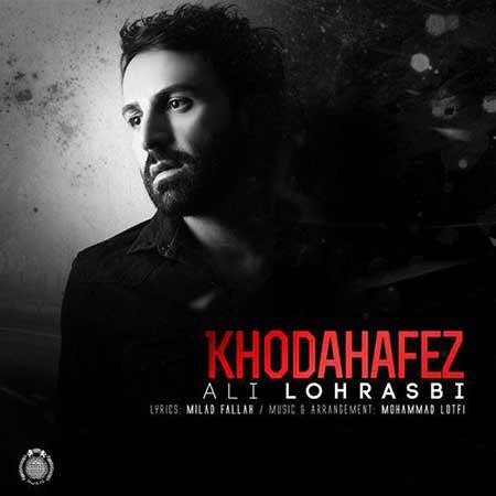 http://rozup.ir/view/2645336/Ali-Lohrasbi-%E2%80%93-Khodahafez.jpg
