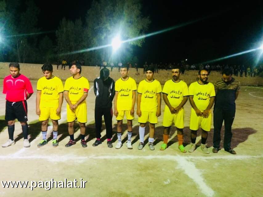 گزارش تصویری از مسابقات جام رمضان سال 97