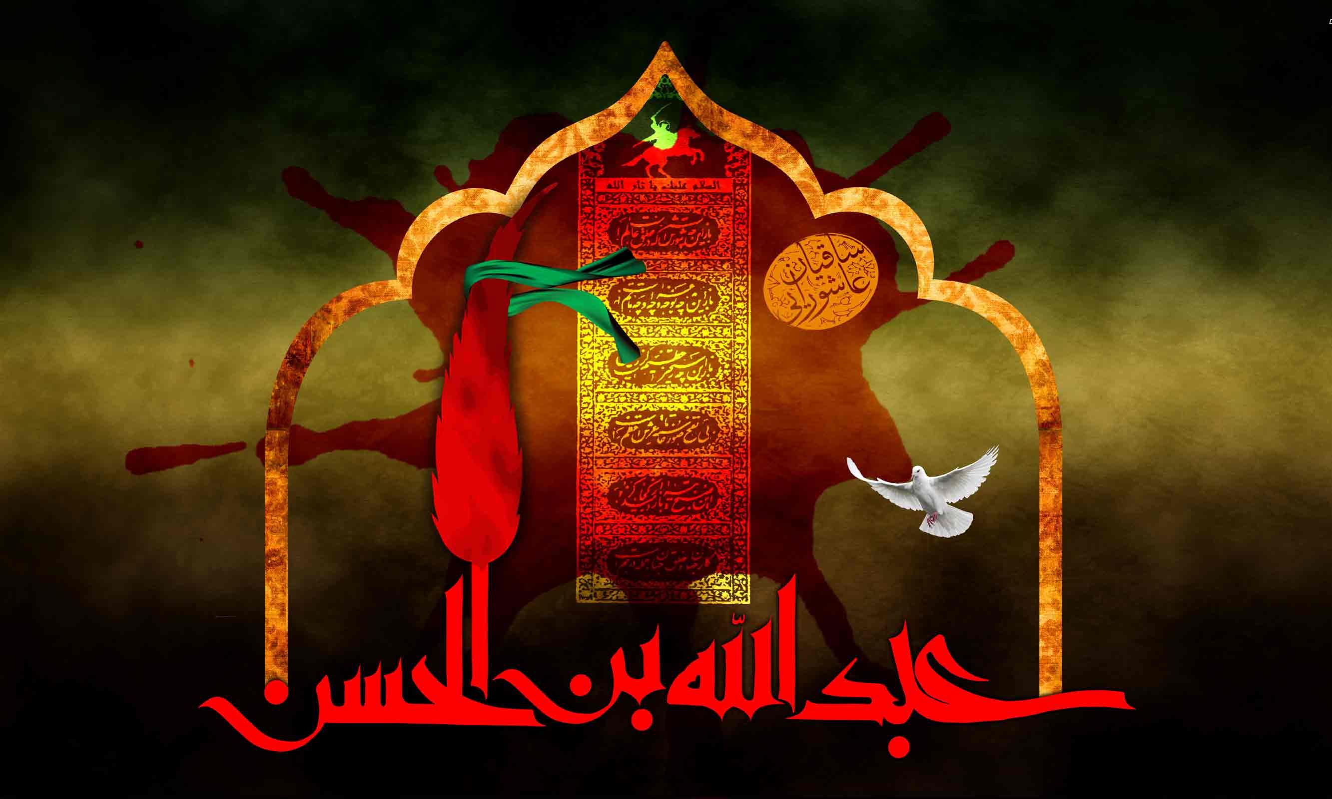 عکس با متن امام حسین