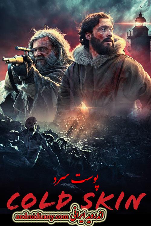 دانلود دوبله فارسی فیلم پوست سرد Cold Skin 2017
