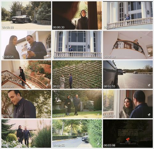 موزیک ویدئو جدید سینا سرلک به نام رویا