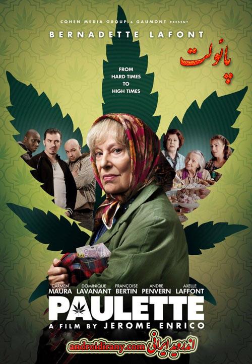 دانلود دوبله فارسی فیلم پائولت Paulette 2012