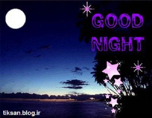 عکس نوشته انگلیسی شب بخیر برای پروفایل