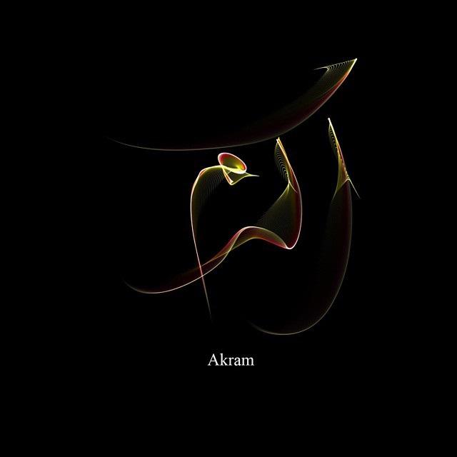 لوگوی اسم اکرم برای پروفایل