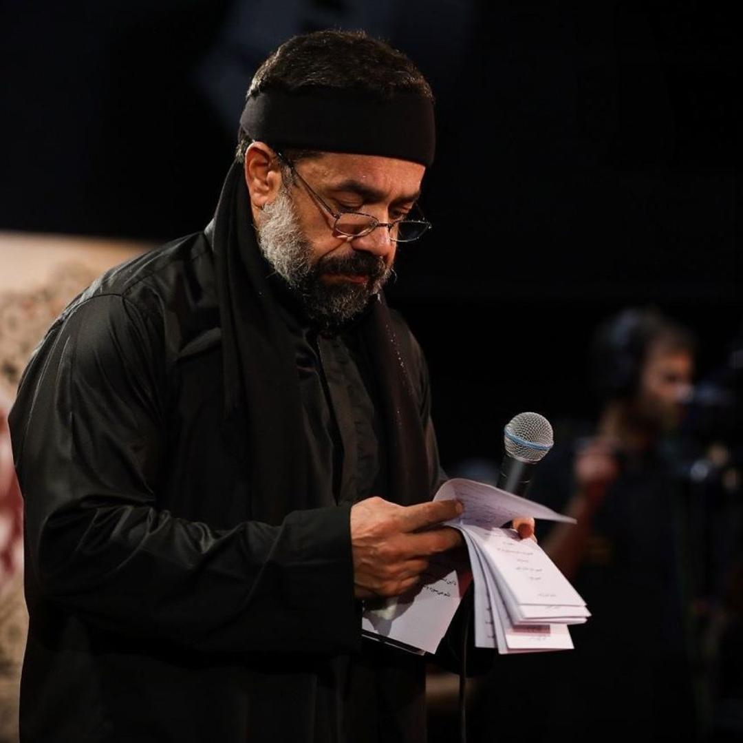 مداحی حاج محمود کریمی به نام صدای گریه میاد