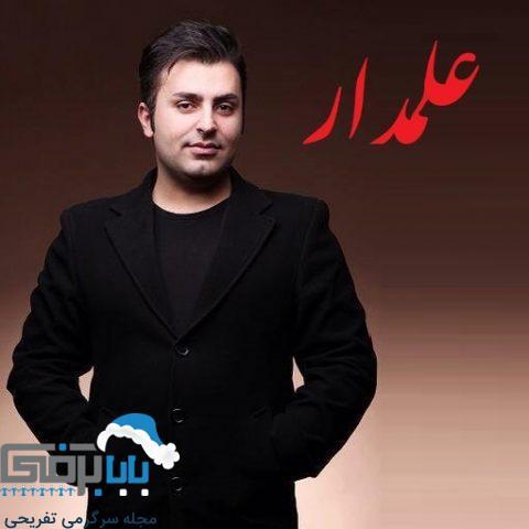 دانلود آهنگ جدید علیرضا طلیسچی با نام علمدار
