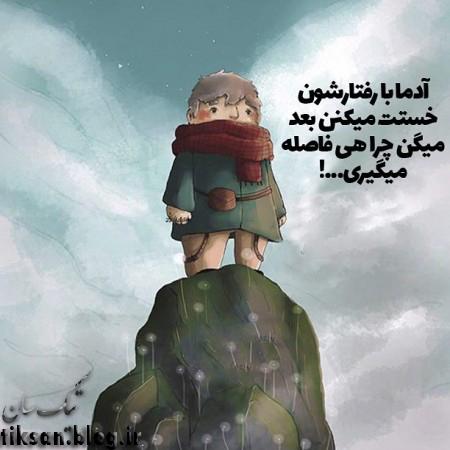 عکس کارتونی دخترونه برای پروفایل