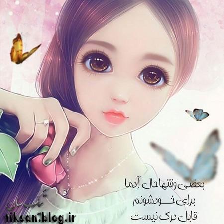 عکس دختر کارتونی جدید برای پروفایل