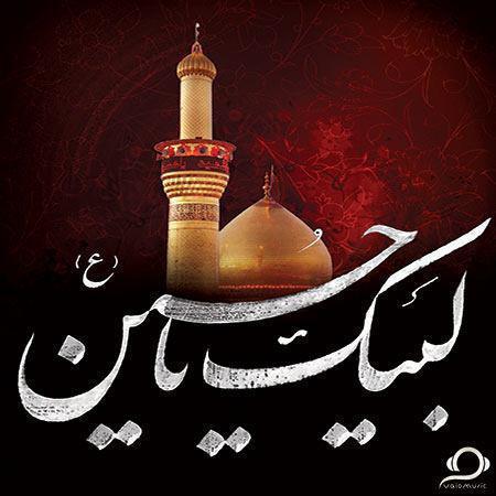 http://rozup.ir/view/2649528/Madahi-Meysam-Motiee.jpg
