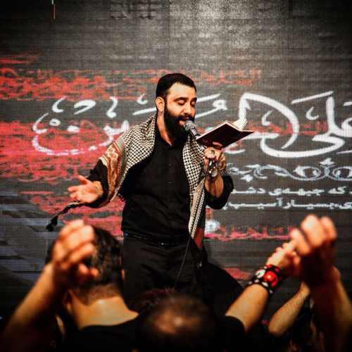 مداحی جواد مقدم (شب دوم محرم 97)