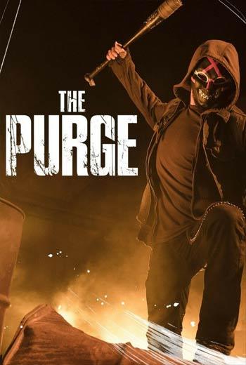 دانلود فصل اول سریال پاکسازی The Purge S01 2018