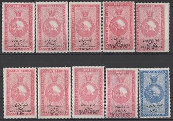 ناصری (2).jpg (350×246)