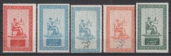 ناصری (4).jpg (350×115)