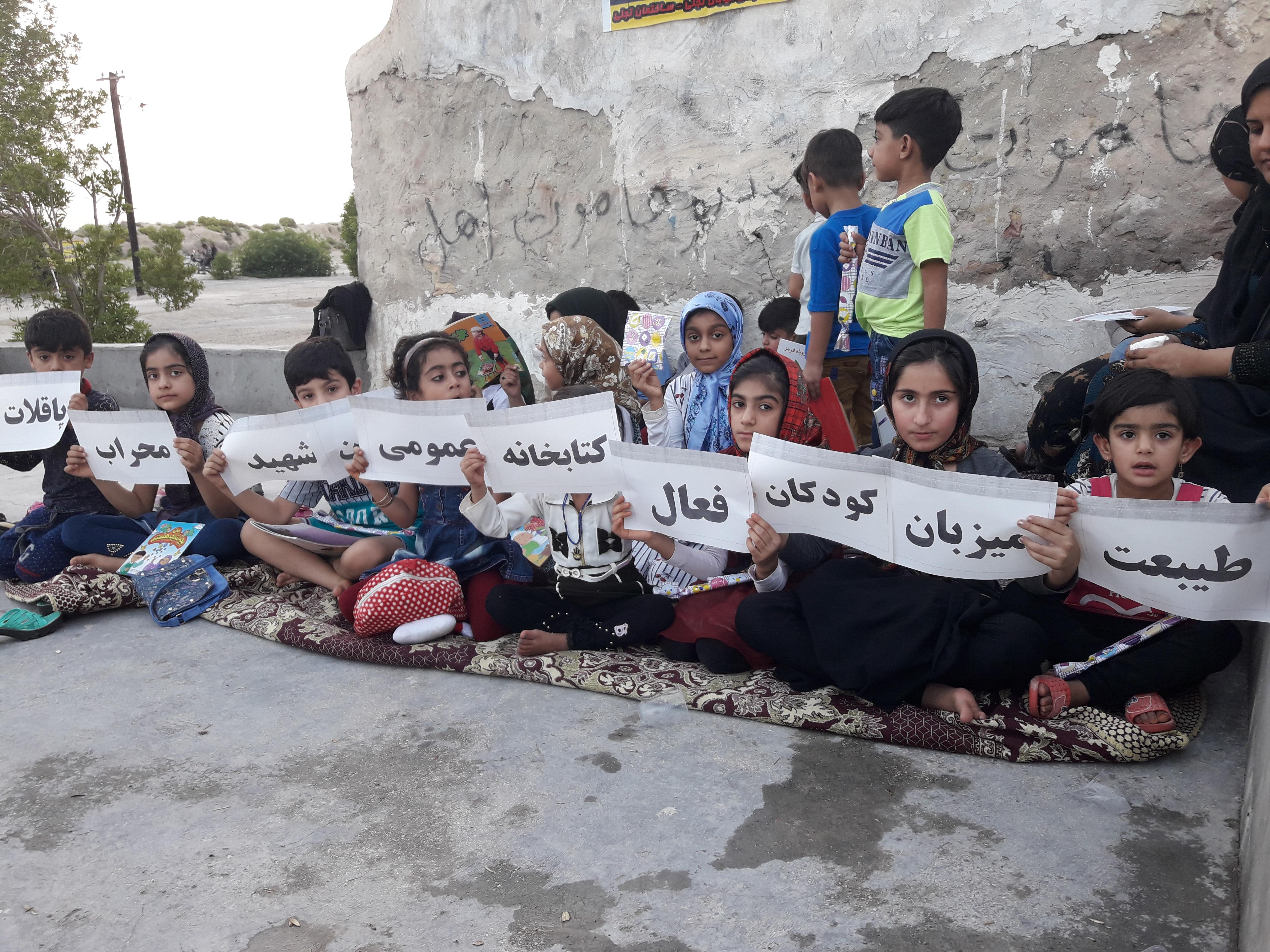 طبیعت میزبان کودکان فعال کتابخانه سومین شهید محراب پاقلات شد.