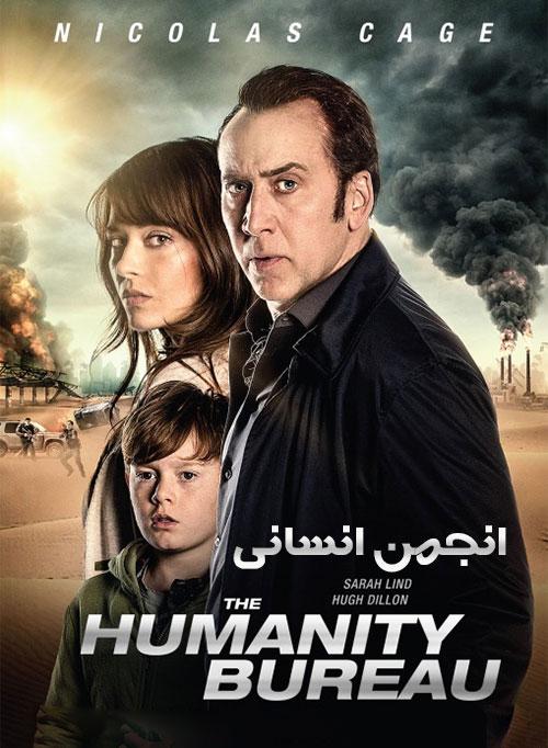 فیلم انجمن انسانی دوبله فارسی
