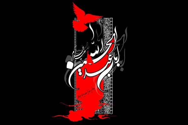 دانلود گلچین مداحی های شب سوم محرم ۹۷