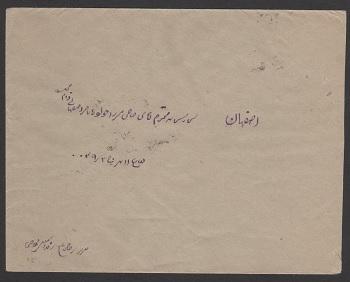 اصفهان (1).jpg (350×282)