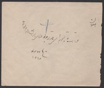 اصفهان (3).jpg (350×296)