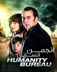 دانلود فیلم خارجی اداره انسانی The Humanity Bureau 2017