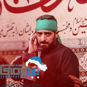 شب پنجم محرم الحرام سال 1397 حاج سید مجید بنی فاطمه