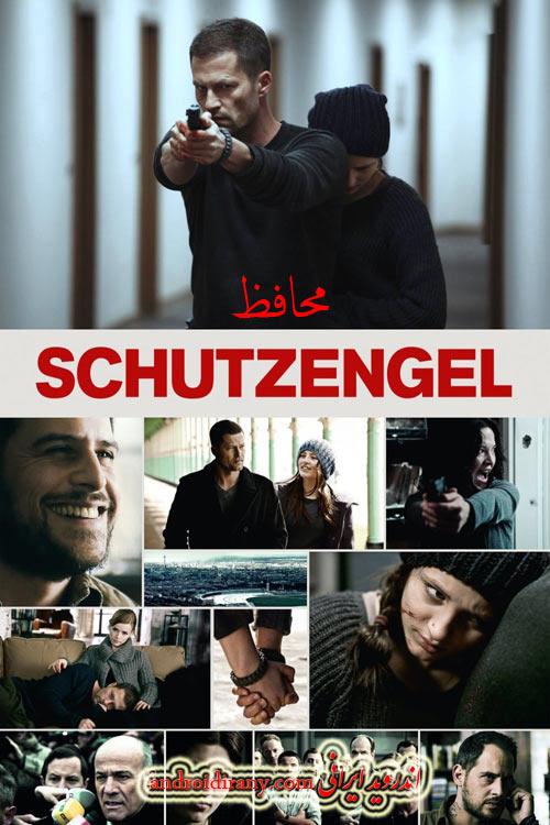 دانلود دوبله فارسی فیلم محافظ The Guardians 2012