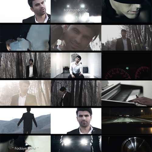 دانلود موزیک ویدیو جدید بهمن ستاری بنام فدای سرت
