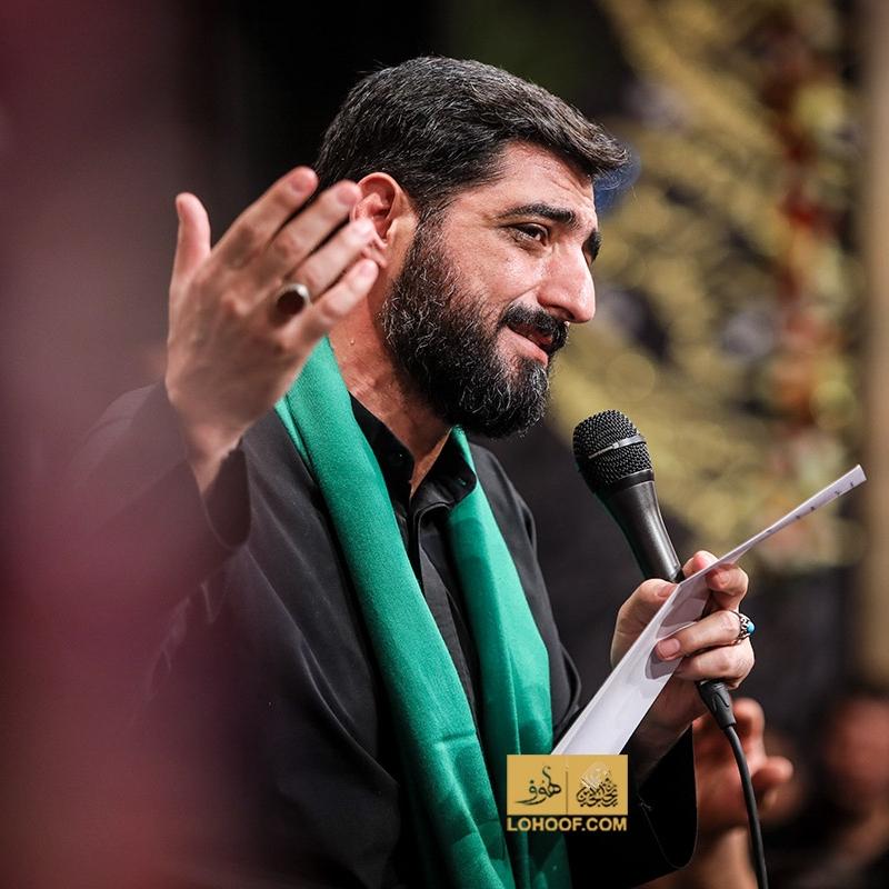 مداحی حاج سید مجید بنی فاطمه (شب عاشورا محرم 97)